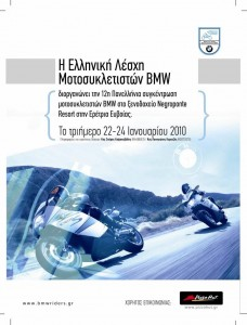 BMWClubfinal 2010