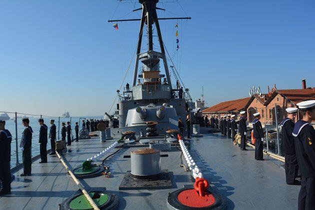 μας Ναυτικό ραντεβού